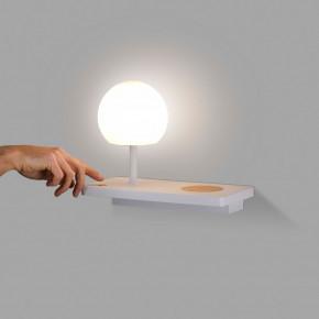 Lámpara de pared blanca Niko LED - derecha