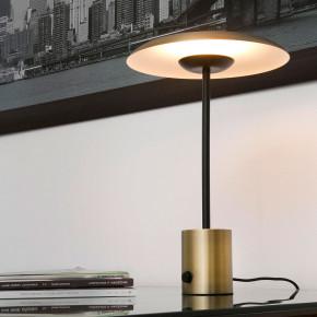Hoshi LED black / copper