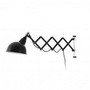 Ras Vintage Extending Lamp