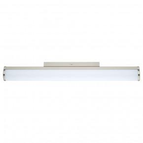 Calnova 600 LED