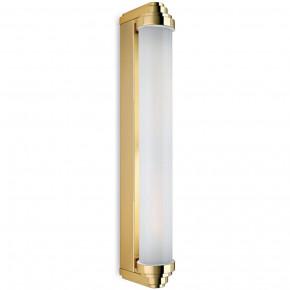 Carlton 53 LED 18W