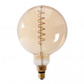 Giant LED Globe spirale oro G200 4W E27 2100K dimmerabile