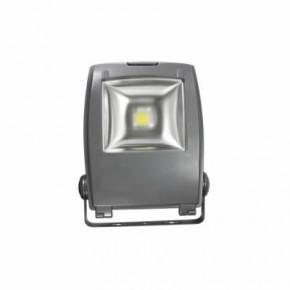 Focos LED 10W - 4000K