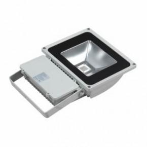 Focos LED 60W - 4000K