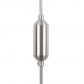 Kabel Verlängerer nickel-matt