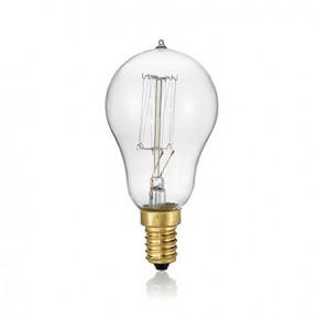 Sfera Deko Lampe 230V 40W E14 Carbon