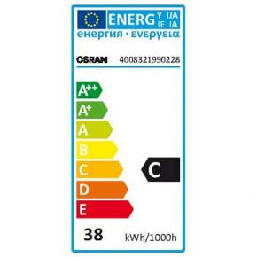 Osram Halostar ECO - GY6,35 - 35 W