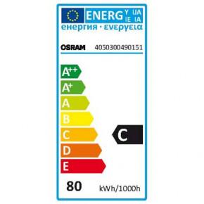 Osram Halostar ECO - Gy6,35 - 75W
